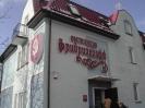 Гостиница Фридрихсхофф